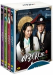 Arang and the Magistrate: MBC TV Drama (Region-3 / 8 DVD Set)
