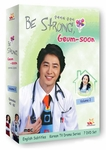 Be Strong, Geum-Soon: MBC TV Drama - Vol.2 of 4 (Region-1 / 7 DVD Set)