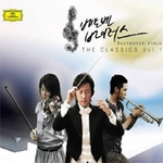 Beethoven Virus: The Classics Vol.1 (2CD) [Soundtrack]