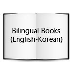 Bilingual Books (English-Korean)