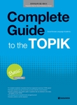 Complete Guide to the TOPIK: Basic (w/ CDs)