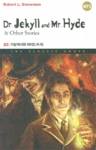 Dr. Jekyll and Mr. Hyde & Other Stories (Eng-Kor)