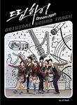 Dream High: KBS TV Drama OST [Soundtrack]