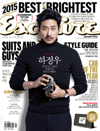 [K-Magazine] Esquire Korea Edition