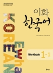 Ewha Korean Workbook 1-1