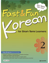 Fast & Fun Korean for Short-Term Learners 2 (w/ MP3 CD)