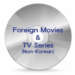 Foreign (Non-Korean) Movies & TV Series