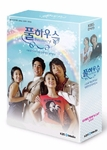 Full House: KBS TV Drama (Region-All / 9 DVD Set)