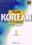 GANADA Korean for Foreigners - Intermediate 1 (Book + CDs)