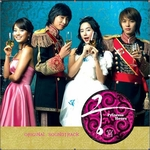 Goong - Princess Hours [Soundtrack]