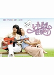 Heartstrings: MBC TV Drama (Region-3 / 7 DVD Set)