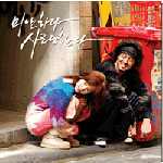 I Am Sorry, I Love You (OST; KBS TV Series)