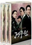 Jejoongwon: SBS TV Drama - Vol.2 (Region-3 / 6 DVD Set)