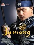 Jumong: MBC TV Drama - Vol.3 of 4 (Region-1 / 7 DVD Set)