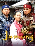 Jumong: MBC TV Drama - Vol.4 of 4 (Region-1 / 7 DVD Set)
