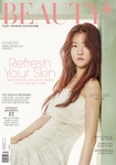 [K-Magazine] Beauty +