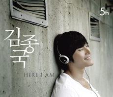 Kim Jong Kook - Here I Am (5th Album)