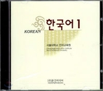 Korean 1 (Audio CD's)