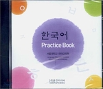 Korean 2 - Audio CD for Practice Book