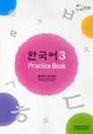 Korean 3 - Practice Book