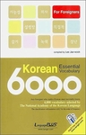 Korean Essential Vocabulary 6000 for Foreigners