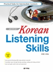 Korean Listening Skills - Practical Tasks for Intermediate Learners (w/ CD)