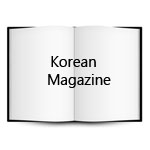 Korean Magazine