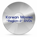 "Korean Movies on ""Region-3"" DVDs"
