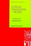 Korean Shamanism - Muism