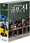 Master of Study: KBS TV Drama (Region-3,4,5,6 / 7 DVD Set)