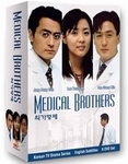 Medical Brothers: MBC TV Drama (Region-1 / 6 DVD Set)
