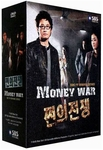 Money War: SBS TV Drama (Region-1 / 7 DVD Set)