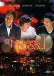 My Sweet Seoul: SBS TV Drama (Region-1,4,5 / 4 DVD Set)