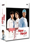 New Heart: MBC TV Drama (Region-1,4 / 8 DVD Set)