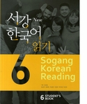 New Sogang Korean Reading 6 Student's Book
