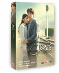 Oasis: MBC TV Drama (Region-1)