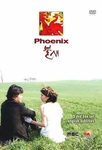 Phoenix: MBC TV Drama (Region-All / 9 DVD Set)