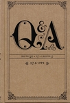 Q&A A Day(Q&A a Day: 5-Year Journal)