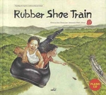 Rubber Shoe Train