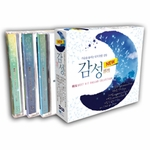 [CD] Sensiblility 1 : Korean Wave Best Hit Ballade Collection (3CD)