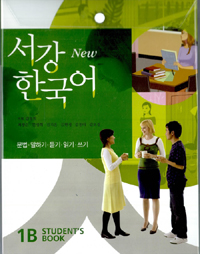 Sogang Korean 1B: Student's Book (2 Books + 1 CD) [NEW Ed.]