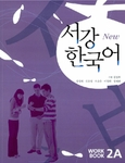 Sogang Korean 2A: Workbook (1 Book + 1 CD) [NEW Ed.]