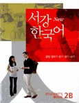 Sogang Korean 2B: Student's Book (2 Books + 1 CD) [NEW Ed.]
