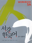 Sogang Korean 5A: Workbook
