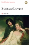 Sons and Lovers (Eng-Kor)