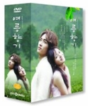 Summer Scent: KBS TV Drama (Region-1,3,4,5 / 7 DVD Set)