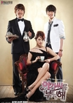 Take Care of My Lady: KBS TV Drama (Region-3,4,5,6 / 6 DVD Set)