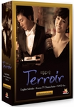 Terroir: SBS TV Drama (Region-1 / 7 DVD Set)