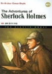 The Adventures of Sherlock Holmes (Eng-Kor)
