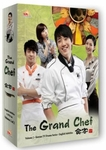 The Grand Chef: SBS TV Drama - Vol.2 of 2 (Region-1 / 5 DVD Set)